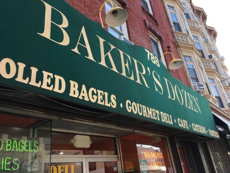 Outside of Baker's Dozen in Greenpoint