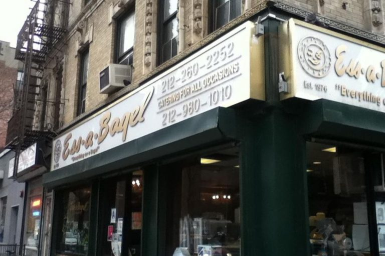 Outside of the original Ess-a-Bagel